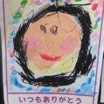 HP母の日 (1)